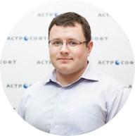Павел Локтев, заместитель директора департамента развитияи маркетинга «АстроСофт».