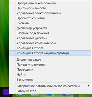windows 8.1 - поиск