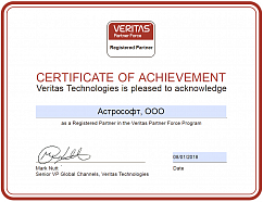 Registered Partner in the Veritas Partner Force Program